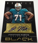 Panini America 2012 Black Friday Final QC (56)