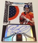 Panini America 2012 Crown Royale Football QC (10)