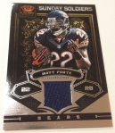 Panini America 2012 Crown Royale Football QC (12)