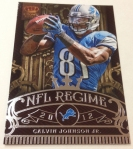 Panini America 2012 Crown Royale Football QC (34)