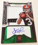 Panini America 2012 Crown Royale Football QC (6)
