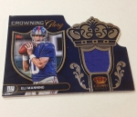 Panini America 2012 Crown Royale Football QC (97)