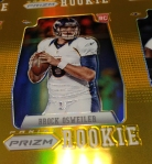 Panini America 2012 Prizm Football Second Look (11)