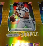 Panini America 2012 Prizm Football Second Look (21)