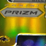 Panini America 2012 Prizm Football Second Look (27)