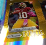 Panini America 2012 Prizm Football Second Look (4)