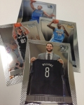 2012-13 Prizm Basketball Retail Pack 7