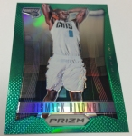 2012-13 Prizm Basketball Retail Pack 17 Prizm