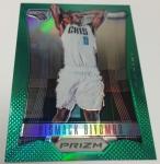 2012-13 Prizm Basketball Retail Pack 17 Prizm