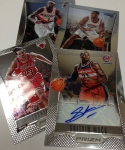 2012-13 Prizm Basketball Retail Pack 23