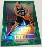 Panini America Prizm Basketball Retail Break 28