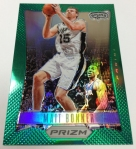 Panini America Prizm Basketball Retail Break 32