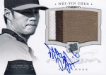 2012 National Treasures Baseball Chen