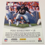 2012 Prizm Football Part One QC Gallery  (8)