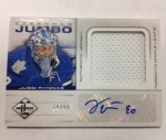 Panini America 2012-13 Limited Hockey QC (29)