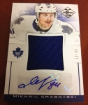Panini America 2012-13 Limited Hockey QC (35)