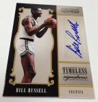 Panini America 2012-13 Timeless Treasures Basketball QC (14)