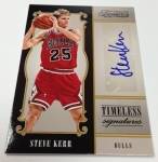 Panini America 2012-13 Timeless Treasures Basketball QC (16)