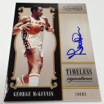 Panini America 2012-13 Timeless Treasures Basketball QC (17)