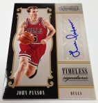 Panini America 2012-13 Timeless Treasures Basketball QC (20)