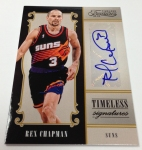 Panini America 2012-13 Timeless Treasures Basketball QC (26)