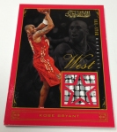 Panini America 2012-13 Timeless Treasures Basketball QC (27)