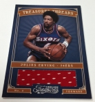 Panini America 2012-13 Timeless Treasures Basketball QC (32)