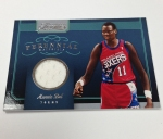 Panini America 2012-13 Timeless Treasures Basketball QC (41)