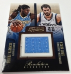 Panini America 2012-13 Timeless Treasures Basketball QC (55)