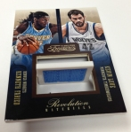 Panini America 2012-13 Timeless Treasures Basketball QC (58)