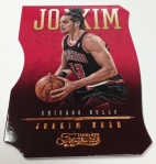 Panini America 2012-13 Timeless Treasures Basketball QC (62)