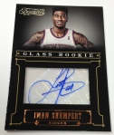 Panini America 2012-13 Timeless Treasures Basketball QC (81)