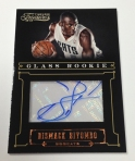 Panini America 2012-13 Timeless Treasures Basketball Teaser (33)