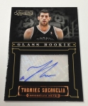 Panini America 2012-13 Timeless Treasures Basketball Teaser (34)