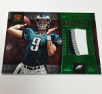 Panini America 2012 Crown Royale Two-Pack (9)