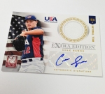Panini America 2012 Elite Extra Edition Baseball QC (117)
