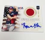 Panini America 2012 Elite Extra Edition Baseball QC (119)