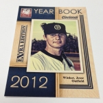 Panini America 2012 Elite Extra Edition Baseball QC (26)