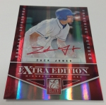 Panini America 2012 Elite Extra Edition Baseball QC (91)