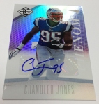 Panini America 2012 Limited Football Teaser (28)