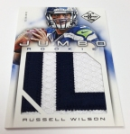 Panini America 2012 Limited Football Teaser (30)