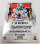 Panini America 2012 Prizm Football Autos (18)