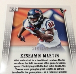 Panini America 2012 Prizm Football First Box Teaser (27)