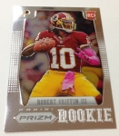 Panini America 2012 Prizm Football First Box Teaser (28)