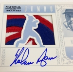 Panini America January 16 New Autograph Arrivals (22)