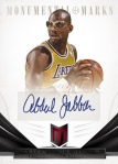 2012-13 Momentum Basketball Kareem