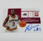Panini America 2012-13 Elite Basketball QC (1)