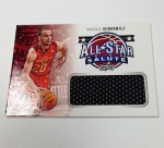 Panini America 2012-13 Elite Basketball QC (102)