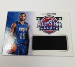 Panini America 2012-13 Elite Basketball QC (103)