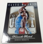Panini America 2012-13 Elite Basketball QC (12)